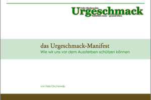 manifest_thumb